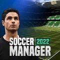 足球经理2022中文版 v.1.0