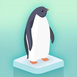 企鹅岛 v1.0