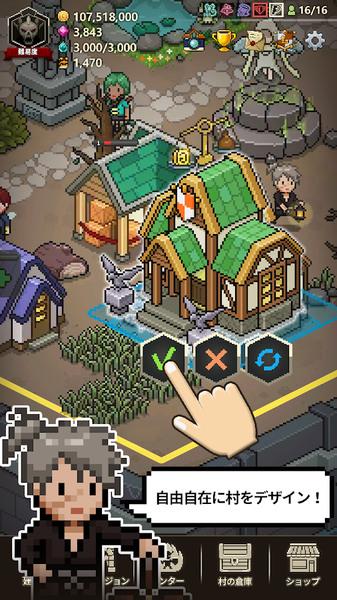 猎魔村物语游戏下载