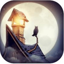 猫头鹰和灯塔游戏