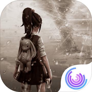 风暴岛公测安卓版下载