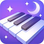 梦幻钢琴最新版