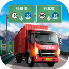 中国遨游2021手机版