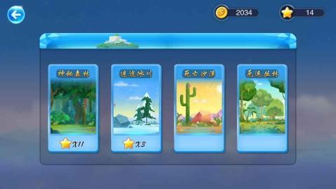 奇幻冒险岛最新版