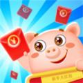 猪猪红包群红包版下载 v.1.0