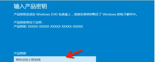 Win10 21H2激活工具最新Win1021H2激活密钥分享