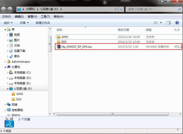 u盘装xp系统