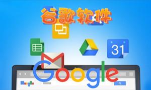 谷歌软件国产超薄丝袜足j在线直播