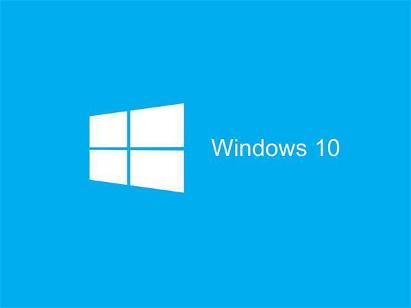 大地系统window10纯净版 下载2020