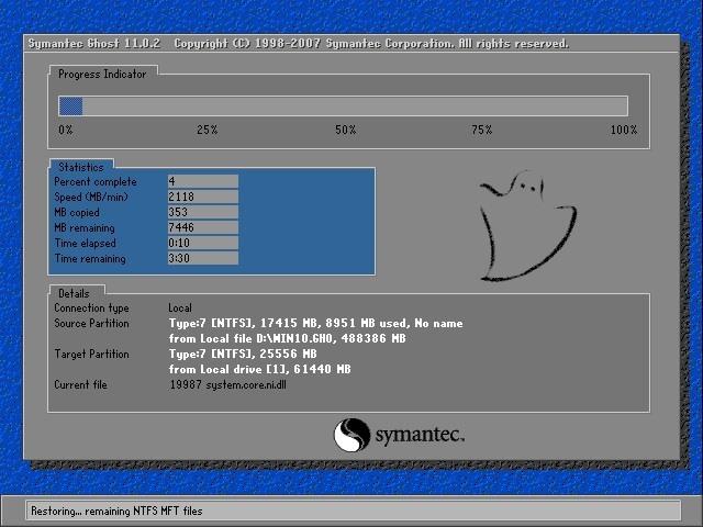 原版windows10iso镜像 v2020.06