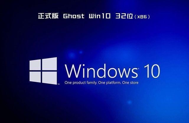 电脑公司win10镜像文件下载 2020最新版