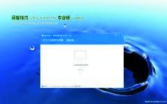 深度技术Ghost Win10 x64 中秋国庆纯净专业版v2020.10