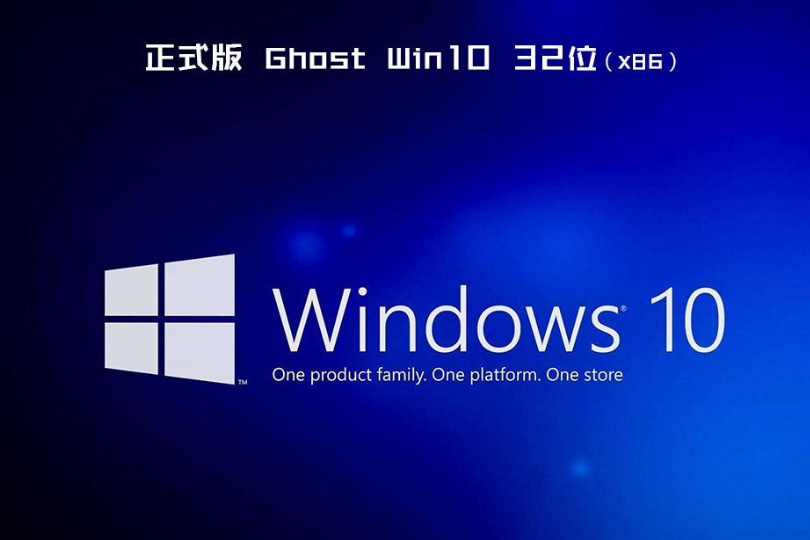 深度技术win10旗舰版x64系统下载v2020.12
