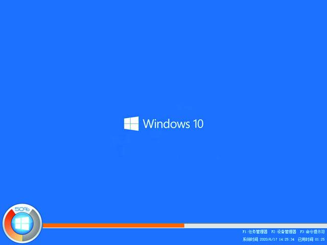 微软Ghsot Win10专业工作站版(永久激活)最新64位系统下载 v2021.04