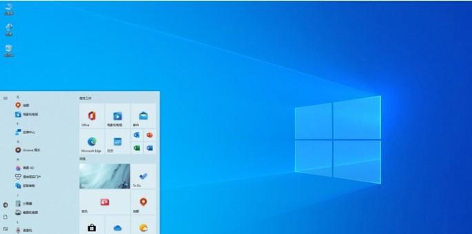 微软Ghost Win10 21h1官方原版64位ISO镜像下载 v2021.04