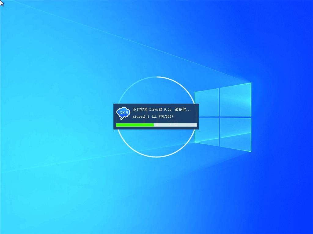 微软Ghsot Win10 1909(永久激活)最新破解版免费下载 v2021.04