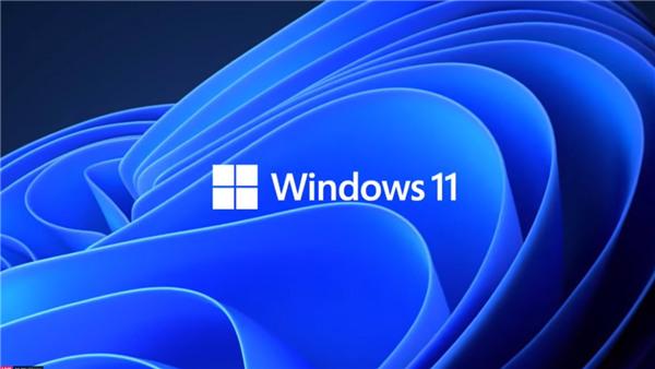 Win11家庭版下载_Win11 64位 V22000.65镜像下载
