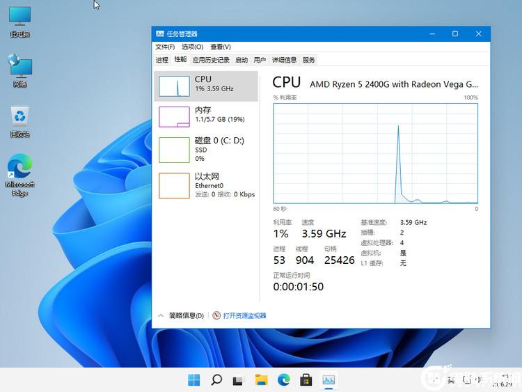 Win11最新版_微软官网Win11正式版 V22000.51下载