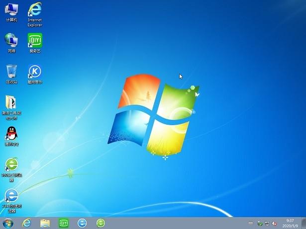 电脑公司Ghost Win7 SP1 X64 纯净版v2020.09