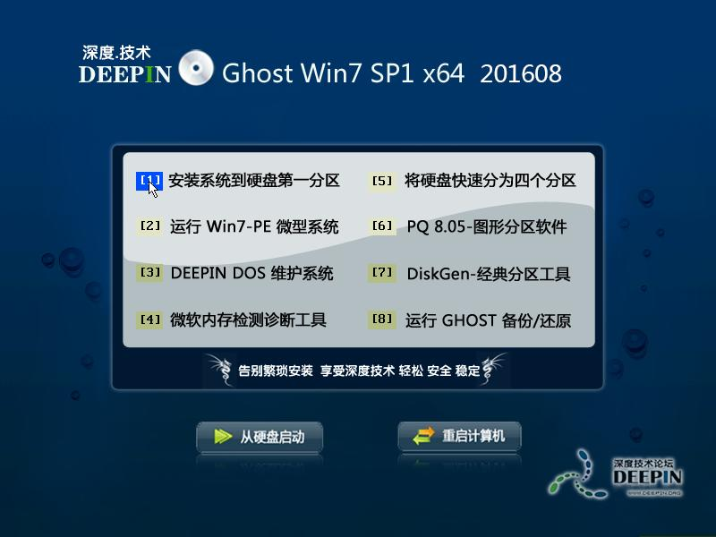 Windows XP Professional-2016-08-26-18-56-36.png