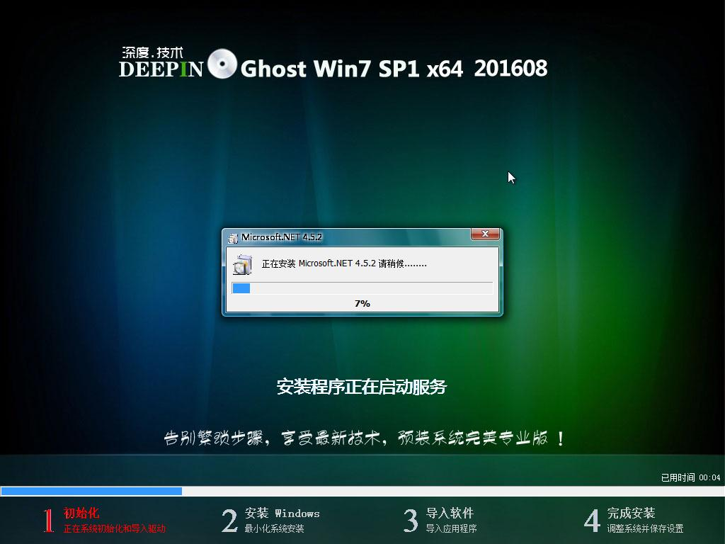 Windows XP Professional-2016-08-26-19-15-47.png