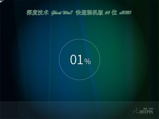 深度技术 Ghost win7 64位 纯净版v2020.10