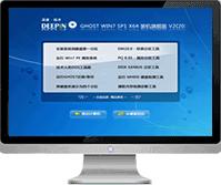 深度技术win7旗舰版64位系统下载v2020.12