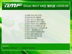 雨林木风Ghost win7 SP1 X64 旗舰版v2020.09