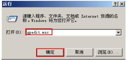 隐藏添加删除程序如何设置