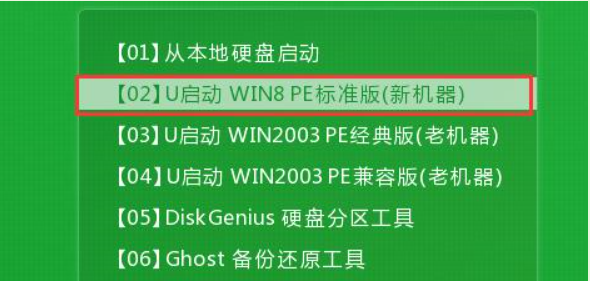u盘如何安装win7系统
