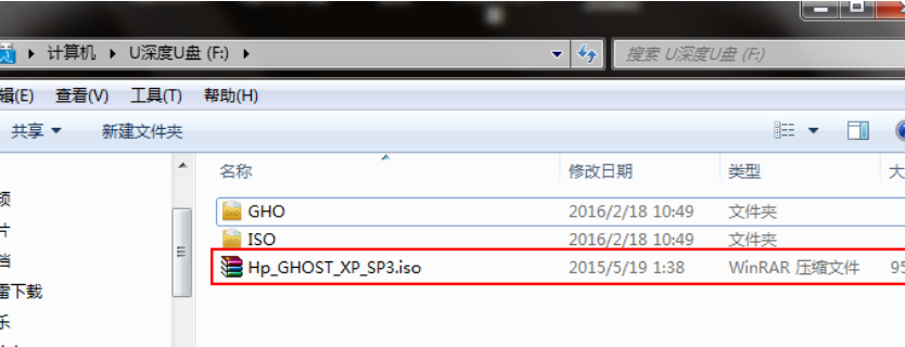 u盘怎么样安装xp系统