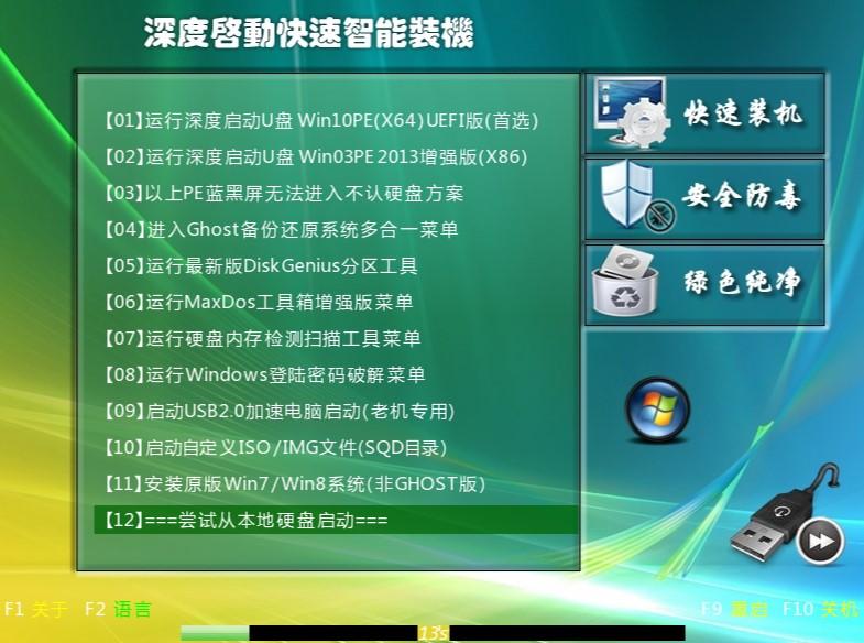 U盘装Win10系统怎么分区 win10怎么重新分区