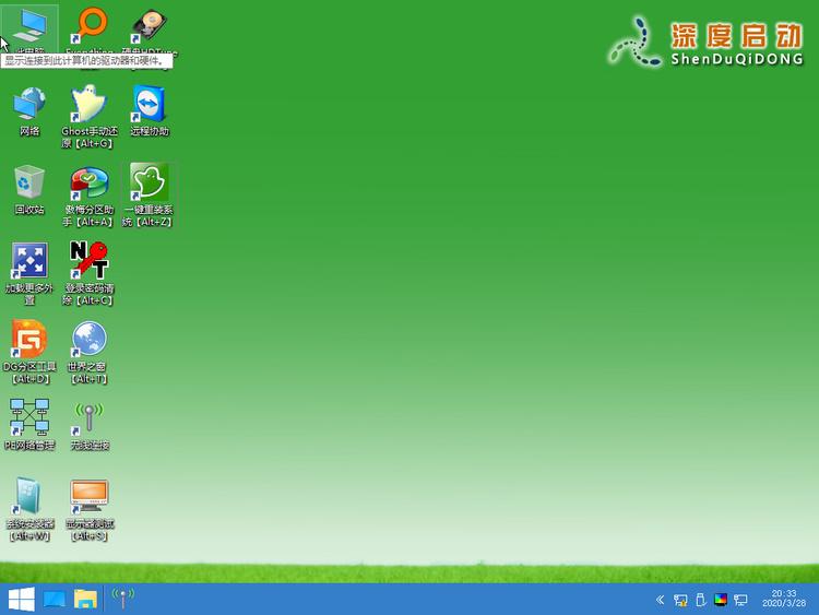 U盘启动安装xp系统的注意事项