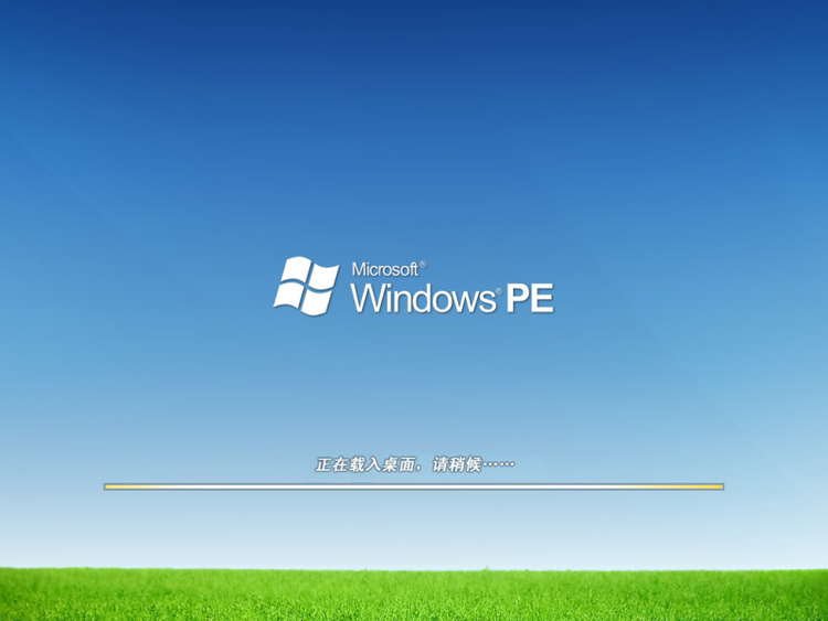 WinPE两种启动方式:普通启动和RAM启动