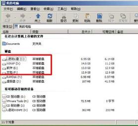 U盘启动进入winPE系统C盘被U盘占用怎么解决