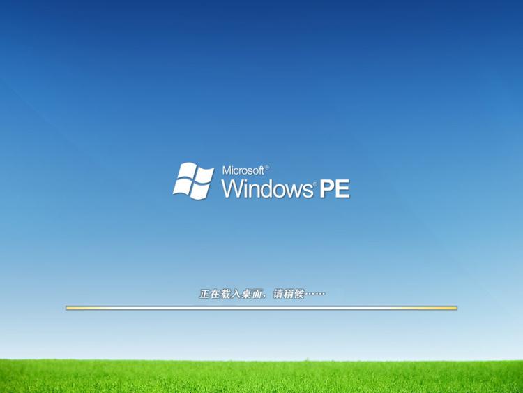 WinPE系统找不到移动硬盘的解决方法