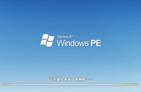 如何快速修改WinPE盘符