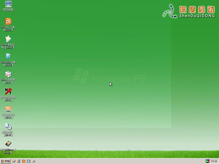 U盘启动winpe系统如何校验文件属性