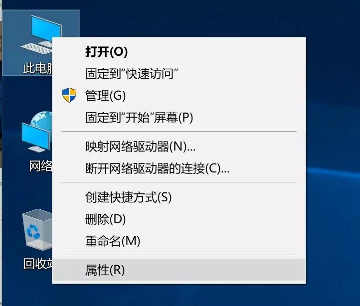 新买的笔记本电脑都基本盗版系统,正版Windows系统如何下载到?