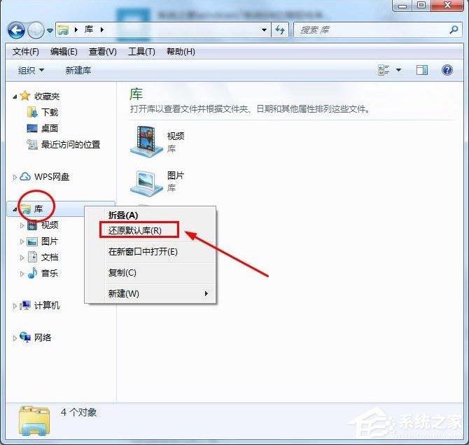 win7系统自带截屏软件无法保存图片?