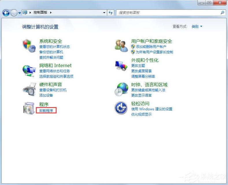 怎么打开Window7系统Internet信息服务(IIS)管理器详细介绍?