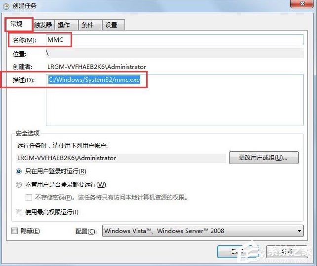 win7系统gpedit.msc无法找到的问题?