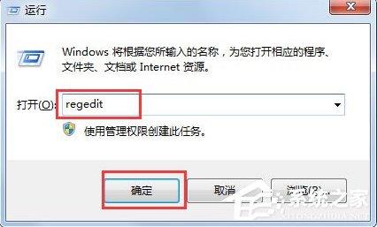 怎么解决Window7系统下鼠标右键无法使用的问题及详细说明?