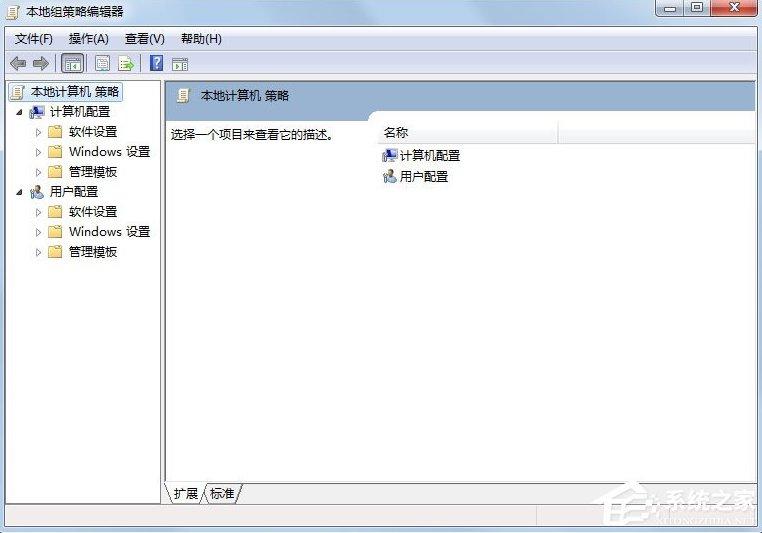 如何解决Window7系统下 gpedit.msc无法找到的问题及答案?