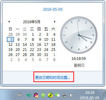 如何解决Window7系统电脑时间同步出错的解决办法详细教程?